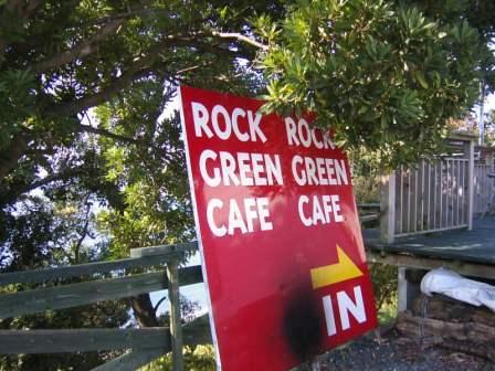 ☆ロックグリーンカフェ1☆