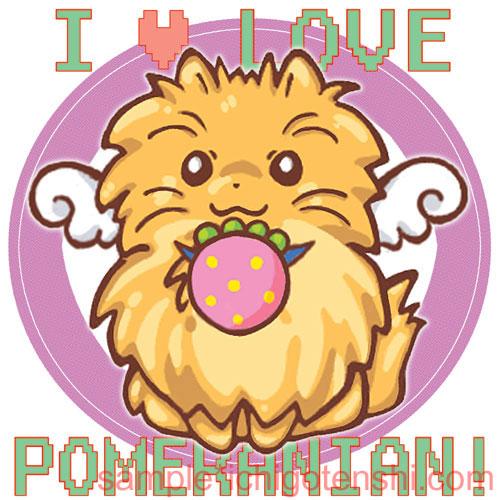 I LOVE POMERANIAN (2)