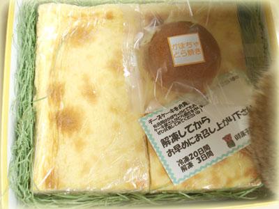 北海道のチーズ畑1