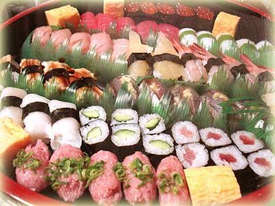 ひなお寿司