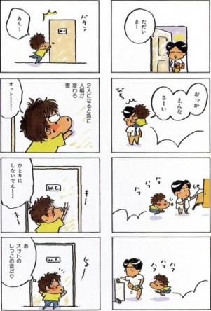 いっしょにスーパー (けらえい...