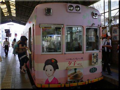 20080720_9.jpg