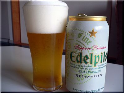 edelpils2
