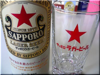 sapporo_lager2