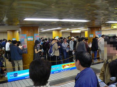 tokyo_metro2