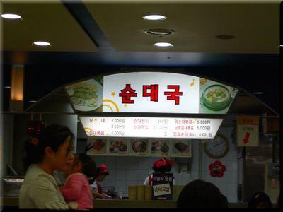 sundae1