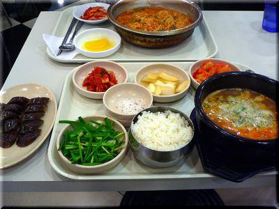 sundae2