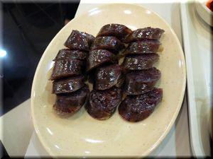 sundae3