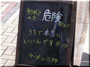 sagami_ono1