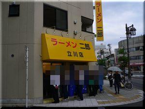 tachikawa1