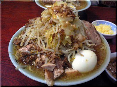 fujimaru2