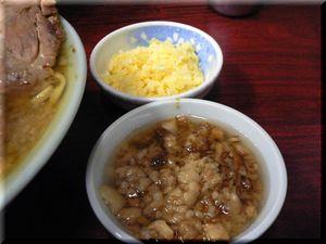 fujimaru3