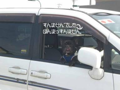 じんたの野望8.jpg