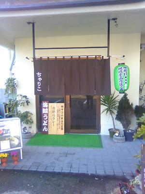 淡路 インターナショナル ホテル ザ サン プラザ ブログ