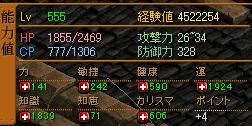 ichigosaihurigo555.jpg