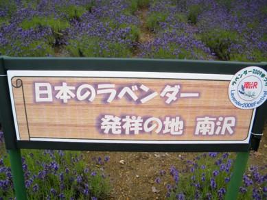 札幌市南区 東海大学と南の沢地...