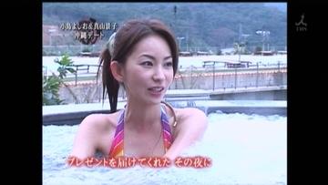 真山景子 放送事故 6.jpg