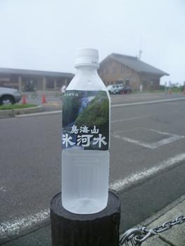 鳥海山氷河水