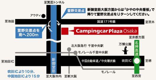 キャンピングカープラザ大阪地図