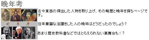 大川橋蔵 (2代目)の画像 p1_20