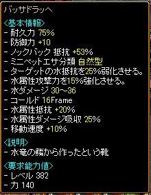 RedStone 09.11.24[07].jpg