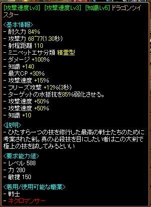 RedStone 09.11.24[03].jpg