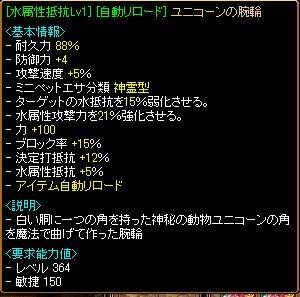 RedStone 09.11.24[05].jpg