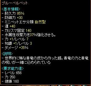 RedStone 09.11.24[06].jpg