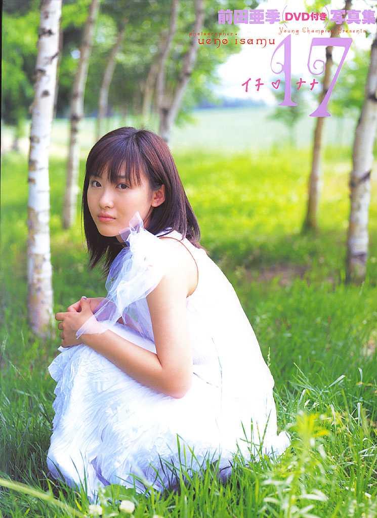 前田亜季の画像 p1_2