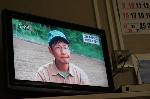 NHK番組「NEWS まるごと山梨」 |...