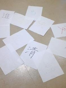 ポジティブな漢字
