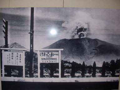 軽井沢観光会館のパネル