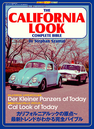 The California Look Complete Bible