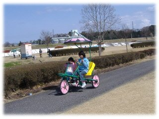 変形3輪車