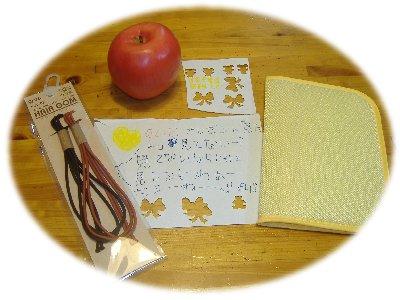 きーの母の日プレゼント2007