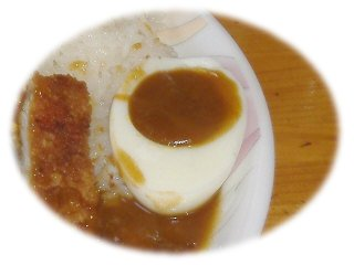 ゆで卵カレー2