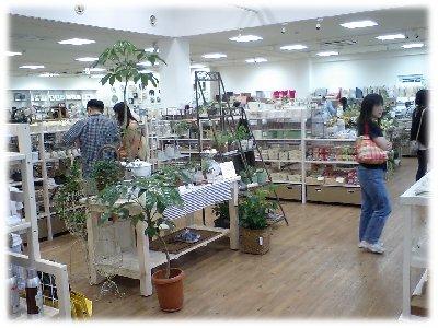 カントリー雑貨店070527