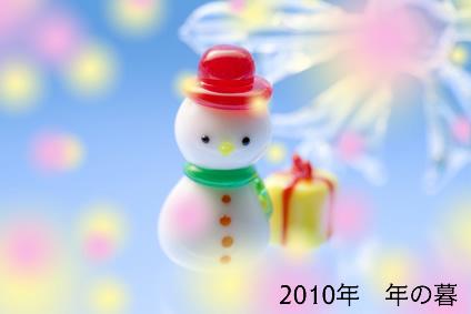 201012_top.jpg