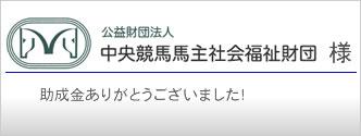 umanushi.jpg