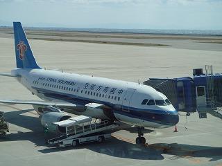 出発飛行機が遅れる (2).jpg