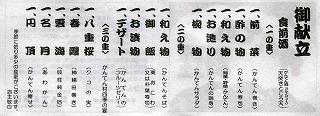 iwamura091.jpg