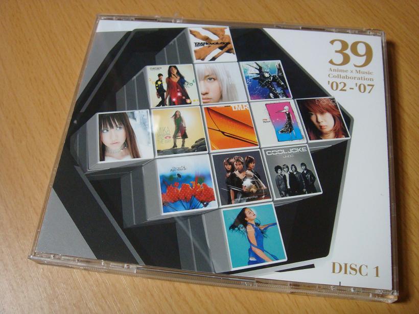 DSC01615A.JPG