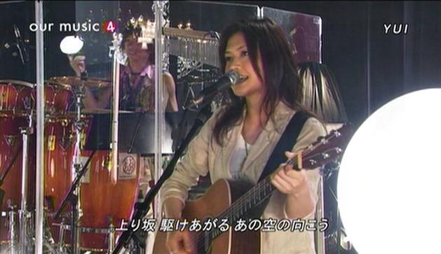 yui2.JPG