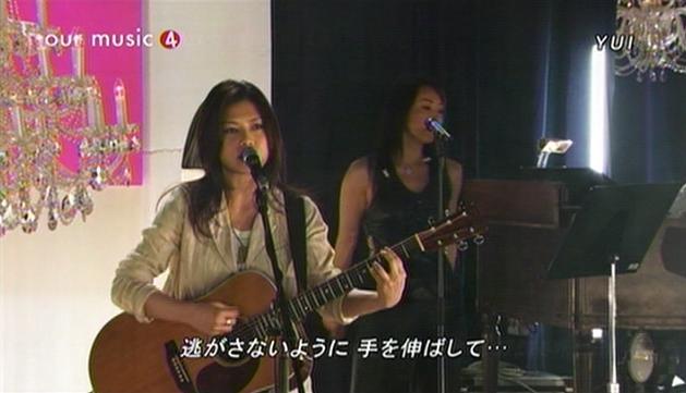 yui3.JPG