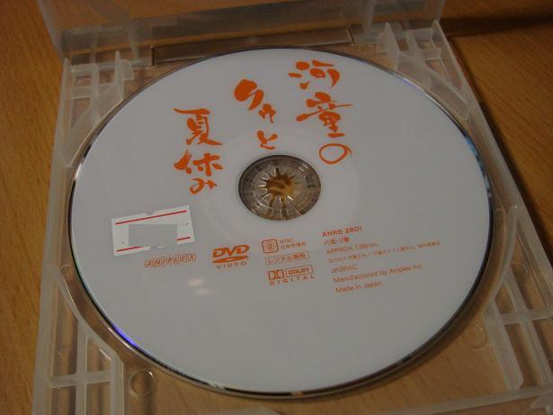 DSC02007a.JPG