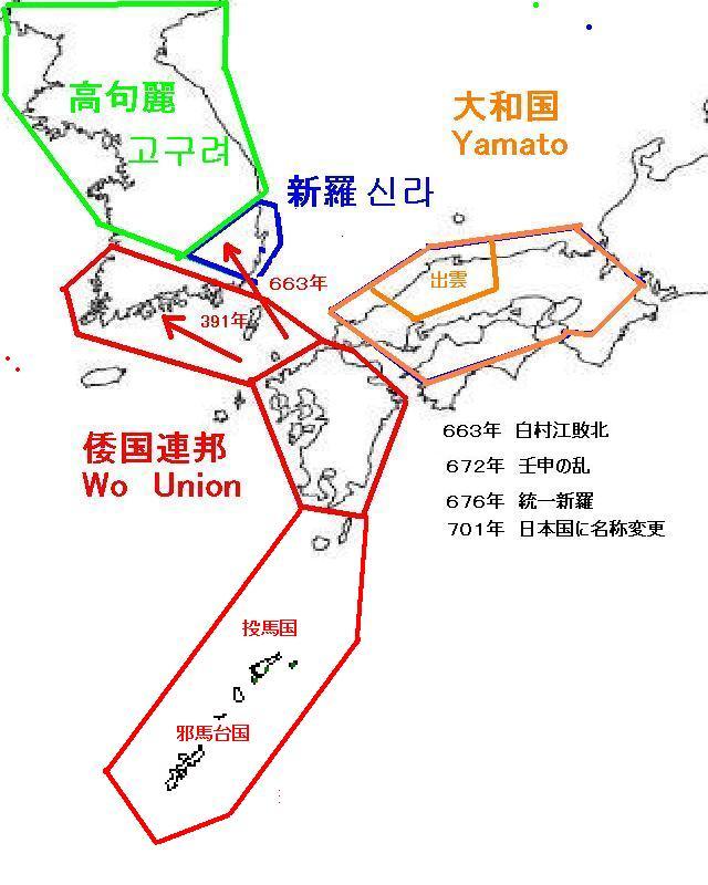 7世紀の日本と朝鮮 | ココ電球 _...