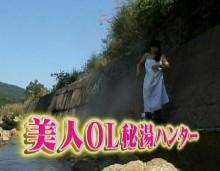 山田べにこ01.jpg