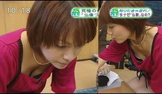 本田朋子 放送事故 7.jpg