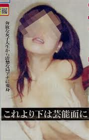 本田朋子 放送事故.jpeg