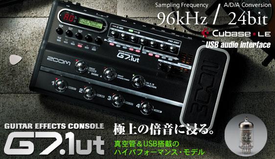 g71ut.jpg